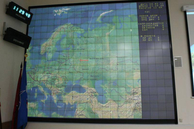 """Американские СМИ: Россия провела третье испытания системы """"Нудоль"""""""