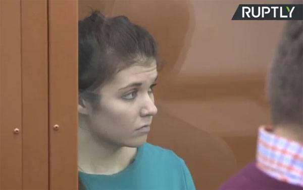 Оглашается приговор в отношении Александры Ивановой (Варвары Карауловой)