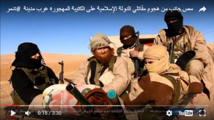 Якобы убитый «министр войны» группировки ИГ объявился под Пальмирой