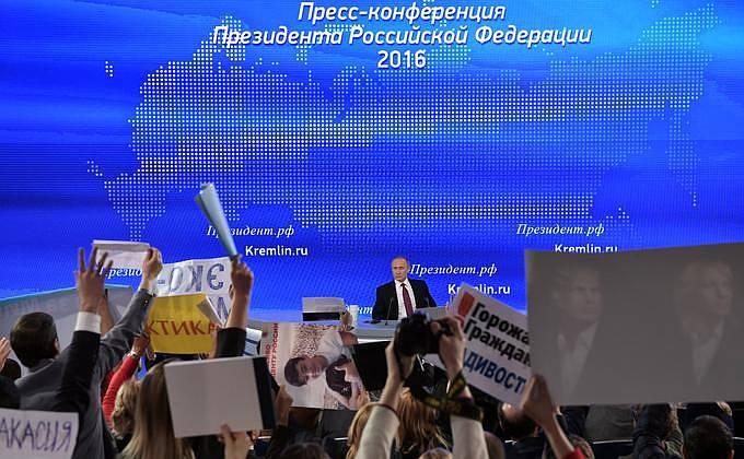 """Президент России о WADA и """"возможной гонке вооружений"""""""