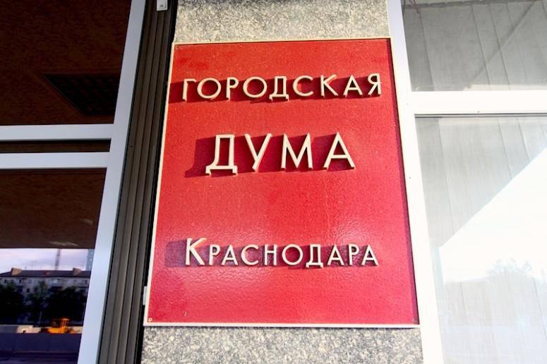 В Краснодаре появились улицы, названные в честь Героев России