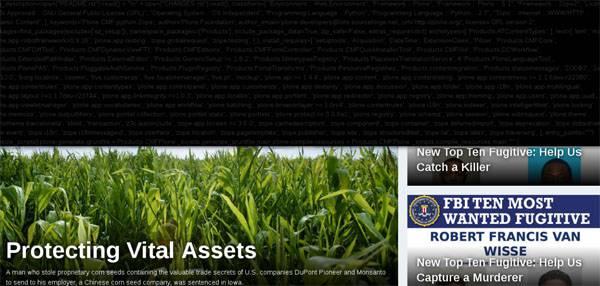 Хакеры взломали сайт ФБР США