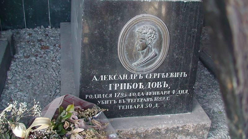 Александр Грибоедов. Погибший за Россию
