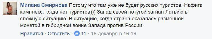 Москва разбила Вашингтон: владеем информацией, тобой и миром!