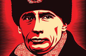 Послезавтра: «поклонники Путина» построят на Земле коммунизм
