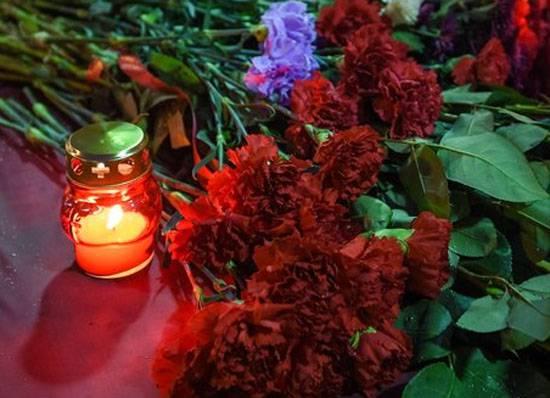 В РФ общенациональный день траура