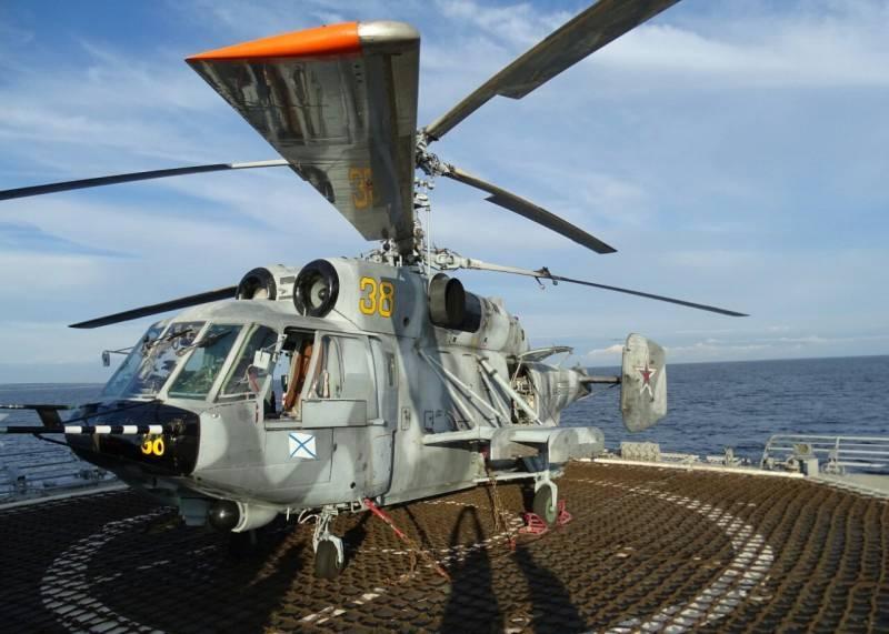 Авиация ТОФ пополняется обновленными Ка-29