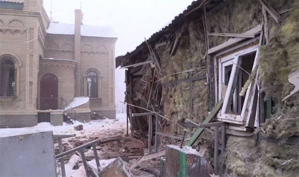 """Миномётное """"перемирие"""" от ВСУ в Донбассе"""