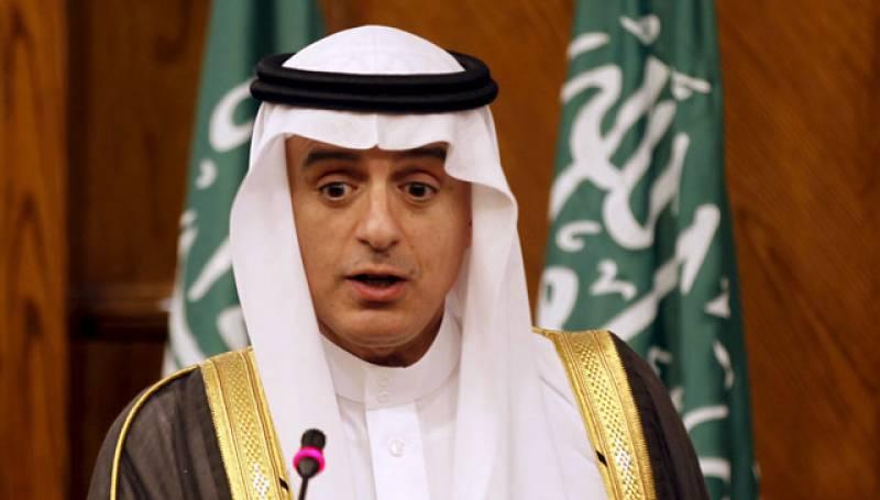 """МИД Саудовской Аравии: """"Шиитское ополчение в Ираке совершает военные преступления"""""""