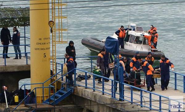 Обнаруженный бортовой самописец Ту-154 доставят в ЦНИИ ВВС