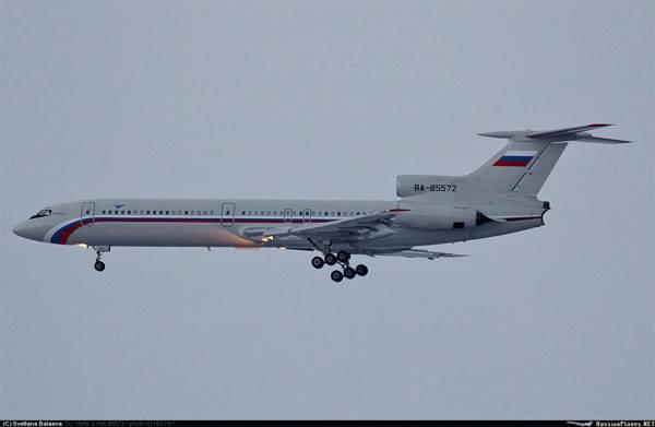 Ту-154 МО РФ. В плену у версий