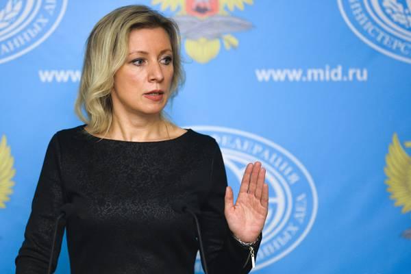 Мария Захарова рассказала о приглашённых на переговоры по Сирии в Астану