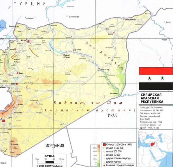 Reuters: Москва, Анкара и Тегеран поделят Сирию на зоны влияния