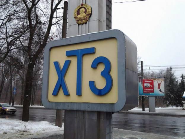 Харьковский тракторный режут на металлолом