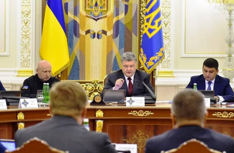 Киев принял новые санкции в отношении России