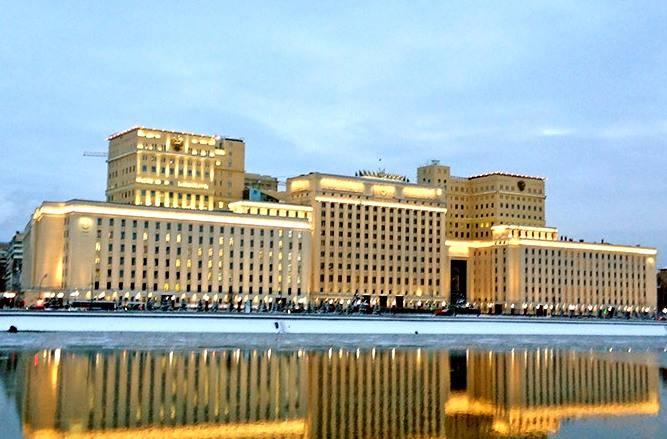 Национальный центр управления обороной