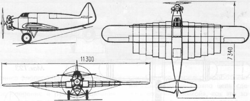 Экспериментальный самолет РК / ЛИГ-7