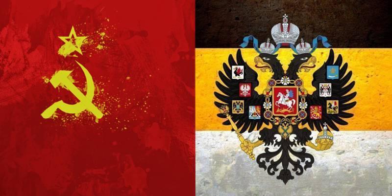 Господа коммунисты и товарищи монархисты, Россия у нас одна!
