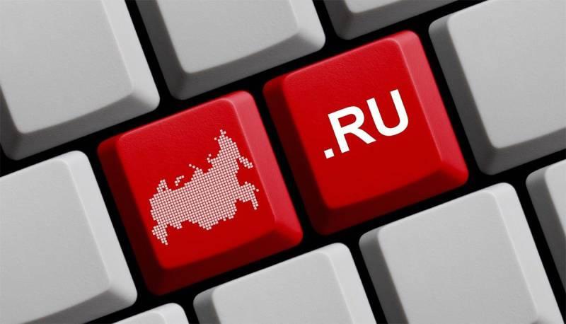 В РФ утверждена новая доктрина информационной безопасности