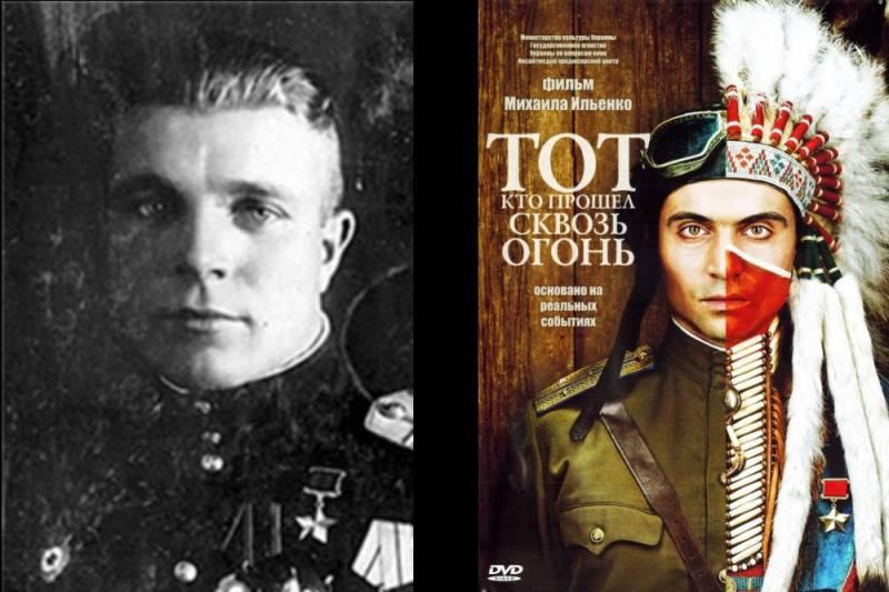 Героическая правда и спекулятивный вымысел переплелись в судьбе гвардии капитана Ивана Даценко