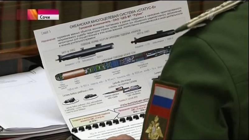 СМИ: в РФ испытан подводный аппарат системы «Статус-6»