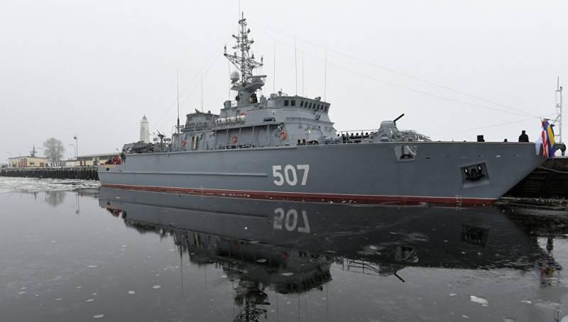 Тральщик «Александр Обухов» передан флоту