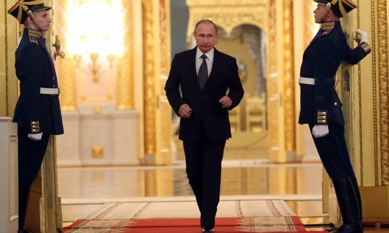 Доминирующий Путин