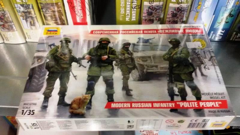 В Вильнюсе возмутились появлением в продаже игрушечных «вежливых людей»