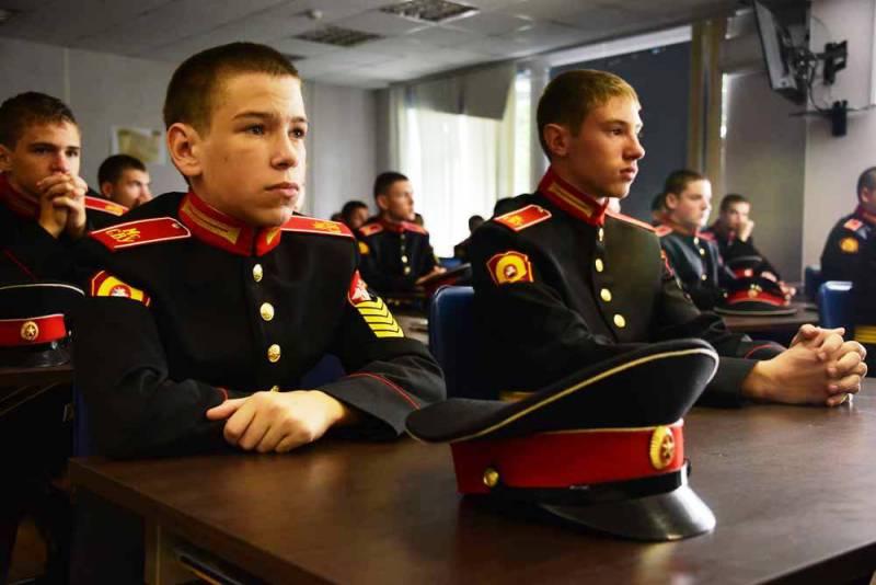 Московские суворовцы будут изучать дроно-технику