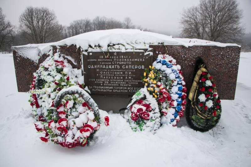 Неизвестная война. 11 героев-панфиловцев