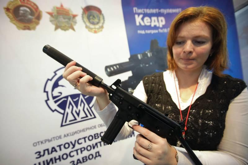 Златоустовский завод передал силовым структурам партию ПП-91 «Кедр»