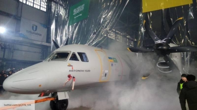 На Украине представлен новый самолёт Ан-132D