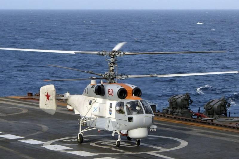 ВМФ получил первый Ка-27М с круговым обзором