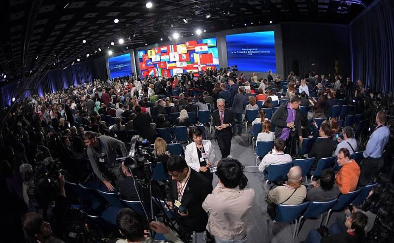 Пресс-конференция президента РФ. Первые вопросы и ответы - экономика