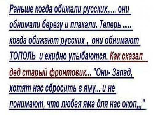 Россия и мир - Страница 3 1482557816_5555555555555555555555