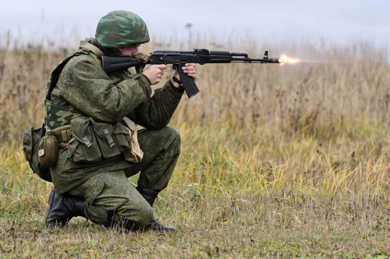 Проблемы  огневой подготовки военнослужащего на современном этапе и пути их решения