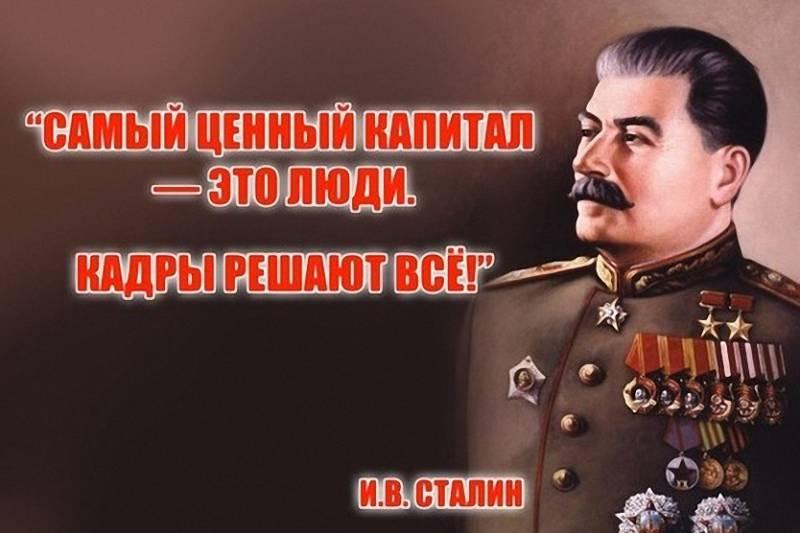 Социальный лифт как залог успеха политики Путина и будущего России