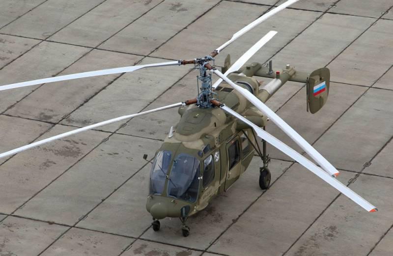 В Кумертау выпущен первый Ка-226Т корабельного базирования