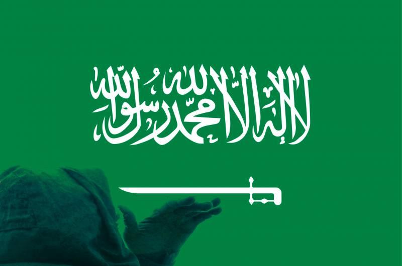Глобальные силы бросают вызов Саудовской Аравии