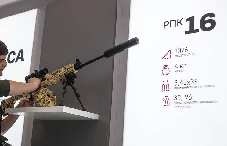 Российские военные в текущем году получат опытную партию новых пулемётов РПК-16