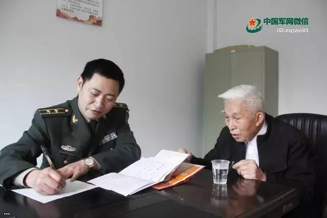 """87-летний """"часовой"""" обнаружился в Китае"""