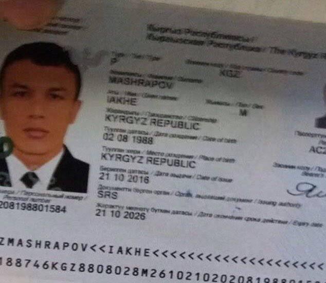 Турецкие СМИ: теракт в Стамбуле устроил гражданин Киргизии