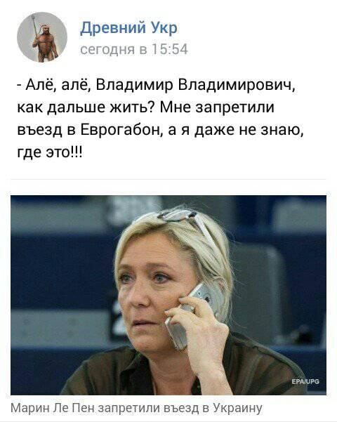 Украина_2017 1483536341_marin