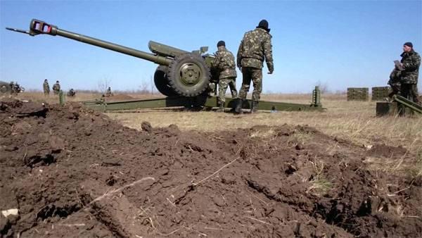 ВКиеве опровергли сообщения овзломе российскими хакерамиПО артиллерии