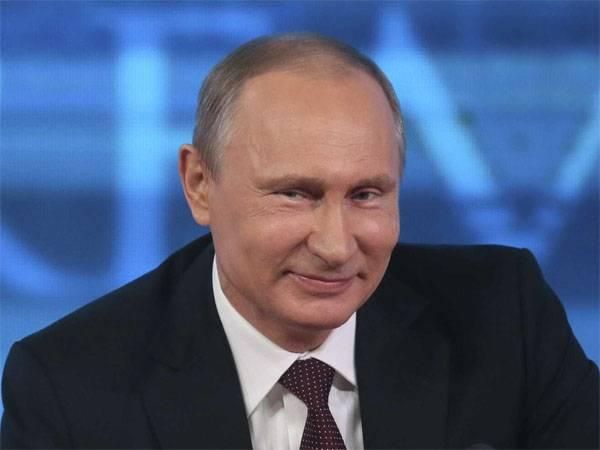 США официально обвинили Владимира Путина ворганизации хакерских атак