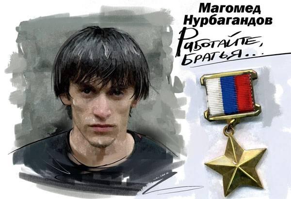 9 января - День рождения Героя России Магомеда Нурбагандова