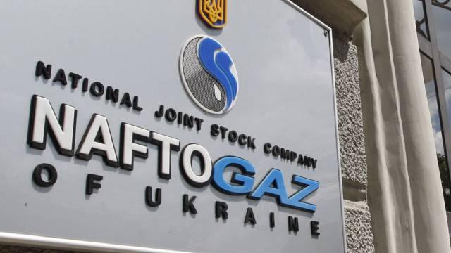 """""""Нафтогаз"""": """"Газпром"""" может использовать холода в РФ против Украины"""