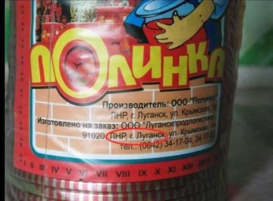 """""""Герои АТО"""" возмущены тем, что торговой блокады ДНР и ЛНР де-факто не существует"""
