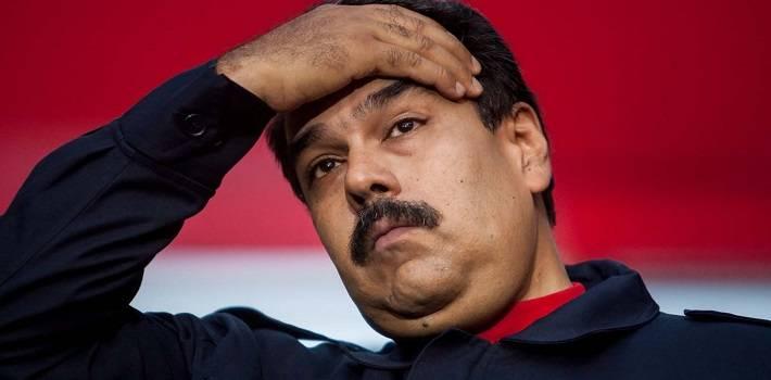 "Парламент Венесуэлы ""отстранил"" президента Мадуро от должности"