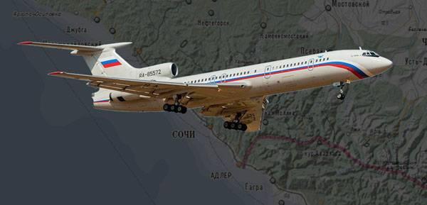 Выводы комиссии о причинах крушения Ту-154